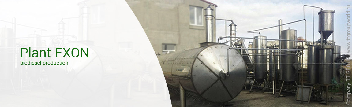 The equipment for waste recycling, pyrolysis plants FORTAN
